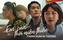 Phim Trung tranh giải Oscar của Châu Đông Vũ: Thanh xuân nhuốm màu buồn đến độ có thể khiến bạn khóc lụt nhà