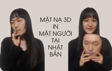 """Chỉ có ở Nhật Bản: bạn có thể dễ dàng kiếm tiền bằng cách """"bán"""" chính khuôn mặt của mình để sản xuất mặt nạ 3D"""