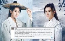 """Phim của """"bạn trai Cúc Tịnh Y"""" dự sẽ mở màn đại chiến đam mỹ 2021, hình như sợ """"xịt"""" nên đành chiếu trước?"""