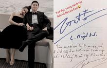 Vừa công khai hẹn hò, MC VTV Lan Phương đã hé lộ món quà Huỳnh Anh tặng trước khi cưới: Vbiz chuẩn bị có hỷ sự?