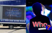 """Giữ lời hứa cho hàng loạt """"gà"""" comeback nhưng YG lại phớt lờ 1 nam idol, fan la ó còn Knet thắc mắc: """"Công ty không có tiền à?"""""""