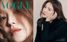 """Thì ra đây mới là ảnh tạp chí """"xịn mịn"""" của Song Hye Kyo: Choáng khi zoom cận visual, lộ diện nhân vật luôn gắn bó với cô hậu ly hôn"""