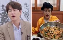 Kyuhyun (Super Junior) than trời vì quá căng thẳng khi tham gia show ẩm thực, biết lý do ai cũng gật gù cảm thông