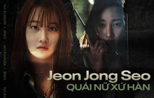 """""""Quái nữ xứ Hàn"""" Jeon Jong Seo: 2 năm trước cởi trần giữa đồng hoang, giờ hóa sát nhân hoang dại vươn ra Hollywood"""