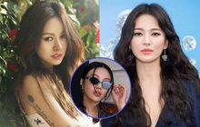 """Bức ảnh """"gây lú"""" nhất ngày: Netizen tranh cãi kịch liệt xem đây là Lee Hyori hay Song Hye Kyo, kết quả cuối cùng khiến tất cả bất ngờ"""