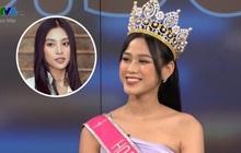 Thời khắc Đỗ Thị Hà đăng quang Hoa hậu, Tiểu Vy đã ghé sát tai đàn em để nói 1 một câu và đến giờ mới được hé lộ