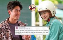"""Netizen chấm điểm cao tuyệt đối cho Lừa Đểu Gặp Lừa Đảo của Baifern, """"bóc phốt"""" phim khiến dân tình cười đau ruột"""