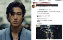 Cơ quan Cảnh sát Quốc gia Hàn Quốc bất ngờ đăng bài về Yunho (DBSK), fan hoang mang không hiểu chuyện gì