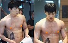 """Loạt ảnh Ji Chang Wook bán nude khoe """"si cu la"""" nóng bỏng gây bão MXH Việt, ngắm xong là thấy mùa đông bớt lạnh luôn và ngay"""