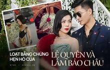 """Soi """"hint"""" hẹn hò của Lệ Quyên và Lâm Bảo Châu: Kè kè như hình với bóng từ đi du lịch đến dự sự kiện, còn rắc thính ngọt lịm trên MXH"""
