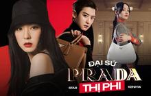 """Prada dính """"lời nguyền"""" từ Hàn sang Trung: Hết phốt lớn phốt nhỏ của Irene - Chanyeol, nay còn gánh """"sao quả tạ"""" Trịnh Sảng"""