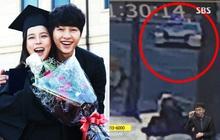 """Nóng: """"Tình cũ"""" của Song Joong Ki bị điều tra vì gây tai nạn, đúng 8 năm sau khi đi tù vì dùng chất cấm"""