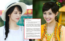 """Trịnh Sảng bị BTC giải thưởng lớn hủy hết danh hiệu, công khai chỉ trích: """"Máu lạnh vô tình, coi thường tính mạng"""""""