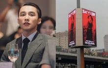 """Xôn xao loạt """"hint"""" Sơn Tùng M-TP comeback cực mạnh: MXH Sky Social và 1 MV tiếng Anh sẽ lên sóng ngày 2/2?"""