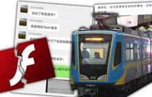 Adobe Flash bị khai tử làm mạng lưới đường sắt của cả một thành phố ở Trung Quốc phải dừng hoạt động