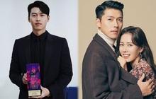 """Vừa ẵm cúp Daesang, Hyun Bin đã vội rắc thính Son Ye Jin, kiếp """"thê nô"""" là đây chứ đâu!"""