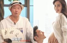 Phóng viên Hong Kong tiết lộ sự thật về tin đồn Angela Baby nhờ người mang thai hộ ầm ĩ suốt nhiều năm qua