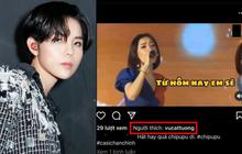 """Người qua đường phát hiện Vũ Cát Tường """"trượt tay"""" thả tim clip antifan mỉa mai giọng hát Chi Pu?"""