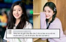 """Triệu Lộ Tư và """"Mưu nữ lang"""" bị fan chê thê thảm vì được Baidu vinh danh là Ngôi sao của năm 2020"""
