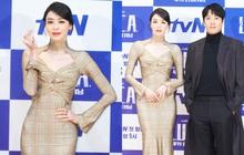 """Sự kiện hot nhất hôm nay: """"Ác nữ"""" Lee Da Hee đẹp đỉnh cao với body đồng hồ cát, tài tử Chuyện Tình Harvard xuống sắc bất ngờ"""
