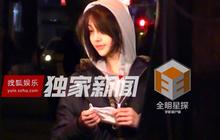 Trịnh Sảng vướng scandal hút ma tuý, bị yêu cầu kiểm tra nang tóc và lật lại hình ảnh phì phèo hút thuốc trên phố