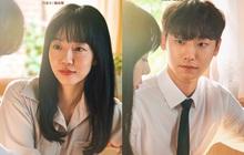 Visual Lee Do Hyun đẹp rụng rời ở poster phim mới nhưng lời thả thính giáo viên mới đáng bận tâm