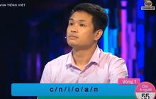 90% dân mạng không đoán được từ Tiếng Việt này, ai cũng chưng hửng khi đọc đáp án vì quá dễ