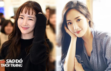 Nữ hoàng dao kéo Park Min Young từng trở thành nhóc Maruko nhờ ơn tóc mái nham nhở