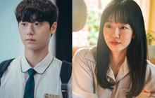Phim của Lee Do Hyun và đàn chị hơn 16 tuổi bị chỉ trích dữ dội: Tình yêu cô trò phản cảm, mới thấy poster đã không ưa