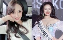 """Lâu lắm rồi Hàn Quốc mới có 1 Hoa hậu đẹp thế này: Đường nét như minh tinh, vòng 1 ngồn ngộn nhưng dính nghi vấn """"sống ảo"""" quá đà"""
