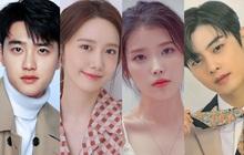 """5 idol lũ lượt tái xuất màn ảnh Hàn 2022: IU - Yoona toàn bom tấn xịn, hóng nhất là màn comeback của """"siêu sao"""" D.O"""