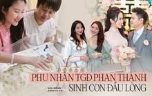 Hành trình mang thai đích tôn nhà Saigon Square của phu nhân TGĐ Phan Thành: Im lặng tuyệt đối, thậm chí phải ngưng sử dụng MXH!