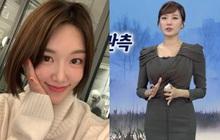 Profile cực khủng của bạn gái Kim Seon Ho: MC đài truyền hình quyền lực xứ Hàn, xinh ngất nhưng từng bỏ chồng chỉ sau 17 ngày