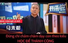 Nhà văn nổi tiếng Trung Quốc chỉ ra lỗi lầm của bố mẹ hủy hoại con trẻ, nằm trong chính 4 chữ được tôn sùng: Học để thành công!