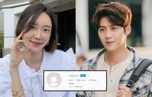 Top 1 Naver: Ngày 25/10, Kim Seon Ho sẽ bị bóc sạch phốt, bằng chứng đã được giao cho nhân vật này, 2 ngôi sao khác bị réo tên