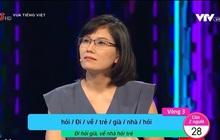 """Câu thành ngữ tiếng Việt ai cũng biết nhưng yêu cầu dịch nghĩa lại """"tắc tịt"""", đến Tiến sĩ ngôn ngữ cũng giải thích thiếu"""