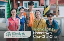 10 câu thoại đáng nhớ của Hometown Cha-Cha-Cha: Doo Sik à, cuộc đời tưởng chừng rất dài nhưng sống rồi mới biết nó ngắn lắm...