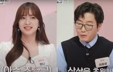 Cô dâu Việt xinh đẹp nổi tiếng truyền hình Hàn Quốc vì thu nhập gấp 5 lần chồng!