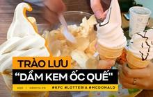 Lạ lùng trào lưu đem cái tô vào McDonald's để mua kem ốc quế rồi dầm nát: Người khen ngon, kẻ ví von với... với gì không nói đâu!