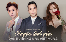 Đường tình dàn Running Man Việt: Jack vướng scandal chấn động, đa số úp mở hẹn hò bí mật