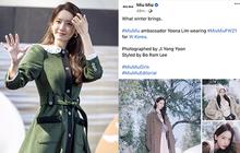 Yoona chính thức trở thành đại sứ đầu tiên của Miu Miu, oách thế này ai bằng được nữa!