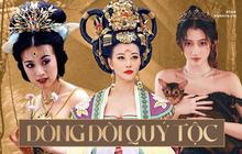 Ai ngờ Cbiz có cả dàn sao con cháu quý tộc: Thiên hậu là cháu gái Từ Hi Thái Hậu, phim Tây Du Ký có hẳn công chúa đời thực?