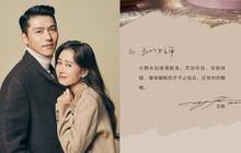 """Hyun Bin và Son Ye Jin sắp kết hôn hay gì? Chàng gửi thư """"trá hình"""" khẳng định bến đỗ, nàng đeo luôn nhẫn rồi?"""