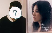 """Song Hye Kyo khoe góc nghiêng cực phẩm ở poster phim, nhưng lý do chị rén """"mỹ nam mũi nhọn"""" mới gây chú ý"""