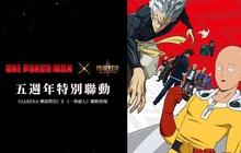 Game thủ sẽ nhận miễn phí skin Saitama trong sự kiện hợp tác giữa Liên Quân Mobile và One Punch Man?