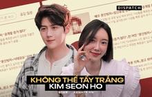 Không thể tẩy trắng Kim Seon Ho, tội lỗi anh ta vẫn còn đó!