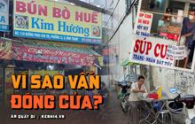 """Muôn vàn lý do chưa phục vụ tại chỗ của hàng quán Sài Gòn: Chỗ thì """"ủa gì mở chưa?"""", nơi lại """"thôi kệ, bán ship cho nhanh"""""""