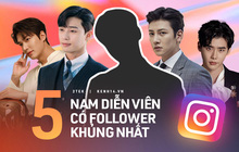"""Top 5 nam diễn viên có follower khủng nhất Kbiz: Lee Min Ho đứng đầu thuyết phục, nhưng vị trí thứ 2 thuộc về """"nam thần mặt đơ"""" lại gây tranh cãi?"""