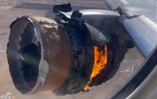 Nhìn ra cửa sổ máy bay và thấy cảnh này thì bạn sẽ nghĩ gì? Đây là trải nghiệm của những người trong cuộc với phản ứng gây ngỡ ngàng