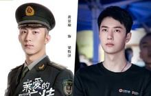 """Hoàng Cảnh Du rủ Vương Nhất Bác và """"bạn trai"""" Cúc Tịnh Y đóng cảnh sát, tham vọng lập nhóm F4 phiên bản hình sự hay gì?"""